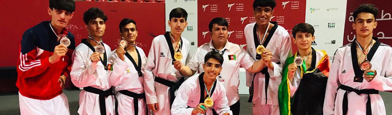 ۸ مدال از مسابقات الحسن کپ در اردن؛ ۵ نکته از قهرمانی افغانستان در رشته تکواندو در میان ۳۷ کشور جهان