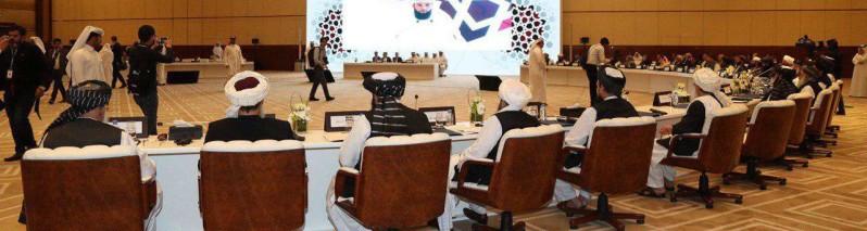 پایان نشست بینالافغانی قطر؛ تأکید بر حفظ جان غیرنظامیان بدون اشاره به برقراری آتشبس سراسری
