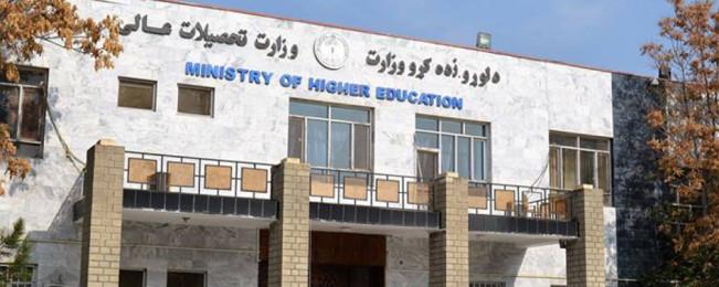 کود امنیتی در ترانسکرپت ها؛ وزارت تحصیلات عالی چرا این سند تحصیلی را بهادار می سازد؟