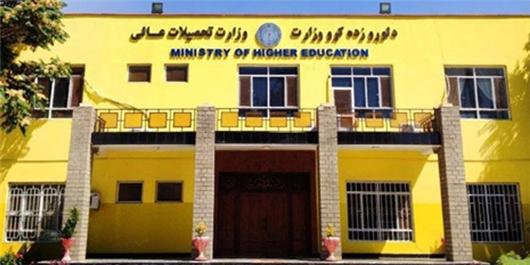 وزارت تحصیلات عالی با برنامه جدیدی که به خاطر بورسیههای دولتی و در اختیار گذاشتن آن برای دانشگاههای خصوصی روی دست دارد، میخواهد بورسیههای انحصاری دولت را نیز در اختیار دانشگاههای خصوصی قرار دهد