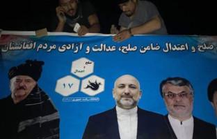کمپین های انتخاباتی کلید خورد؛ ۶ نکته ای که شهروندان افغان در باره انتخابات ریاست جمهوری ۹۸ بدانند
