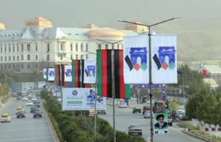 یک روز پس از سلاخی شهروندان در کابل؛ ۱۰۰مین سالگرد استقلال افغانستان چگونه برگزار شد؟