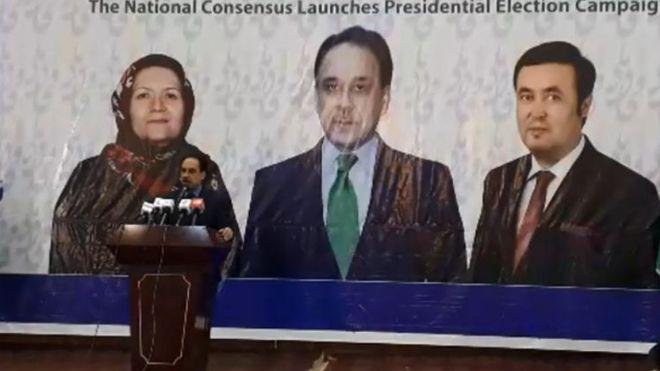 آقای مسعود در سخنرانی در این گردهمایی گفته که در صورت پیروزی در انتخابات ساختار دولت را تغییر خواهم داد