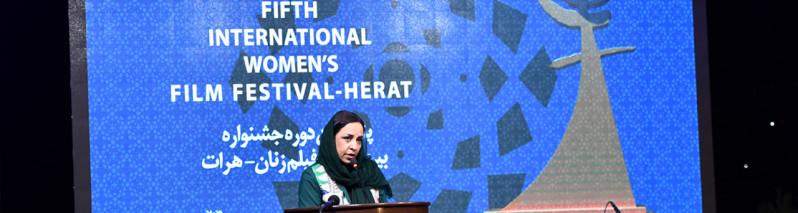 آغاز دیگر؛ روایت تصویری از پنجمین دوره جشنواره بین المللی فیلم هرات