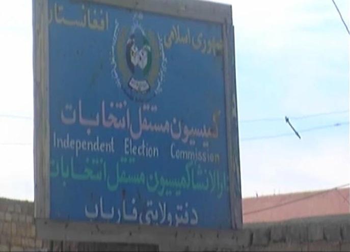 کمیسیون انتخابات محلی فاریاب 15 نفر را به عنوان آمر ولسوالیها، 42 نفر را به عنوان مامور انتخاباتی، 34 نفر به عنوان مبلغ و 4400 کارمند موقت را در این انتخابات استخدام کرده است