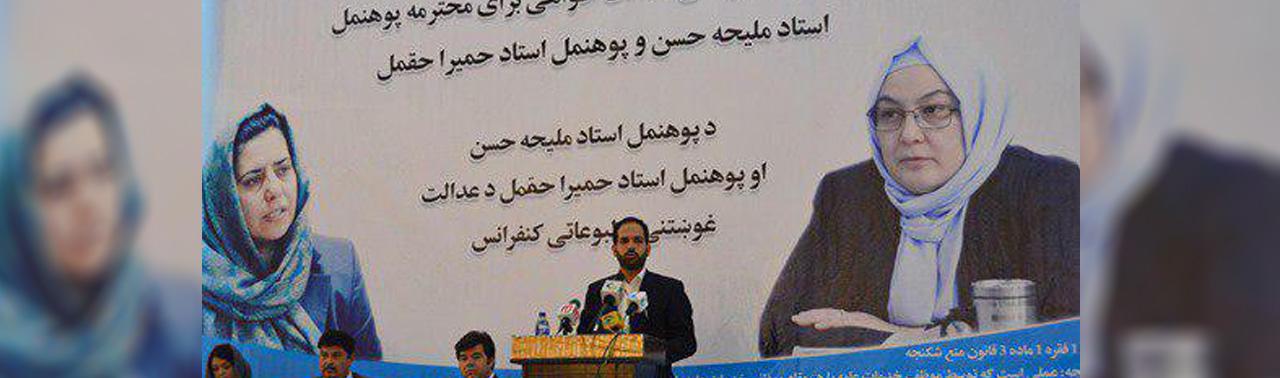 در یک کنفرانس خبری؛ دادخواهی برای درمان و آزادی ملیحه حسن و حمیرا حقمل کلید خورد