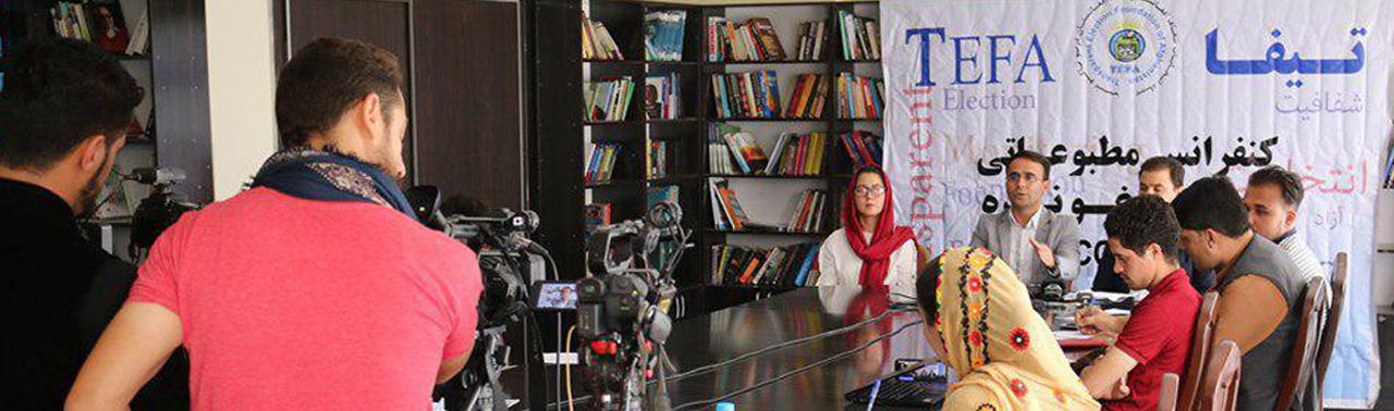 نگرانی تیفا از مداخلات مقامهای محلی در انتخابات و برخوردهای سلیقهای در مورد اعلام مراکز باز و بسته رأیدهی