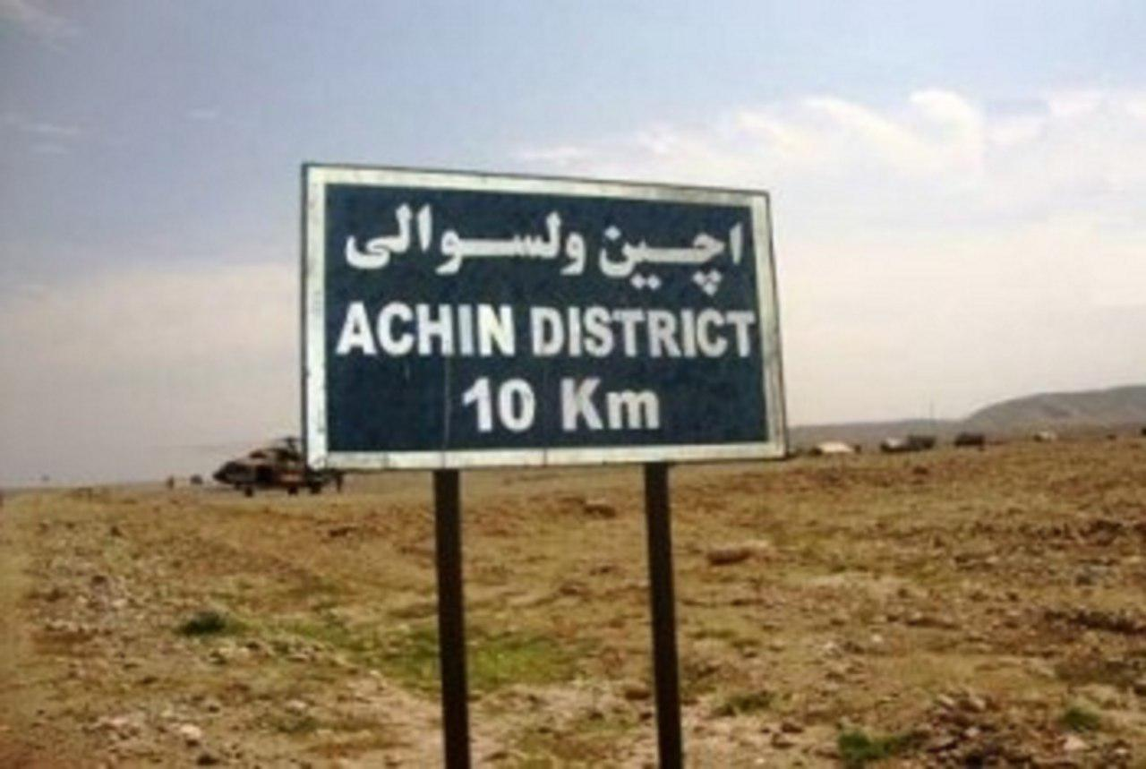 Achine District