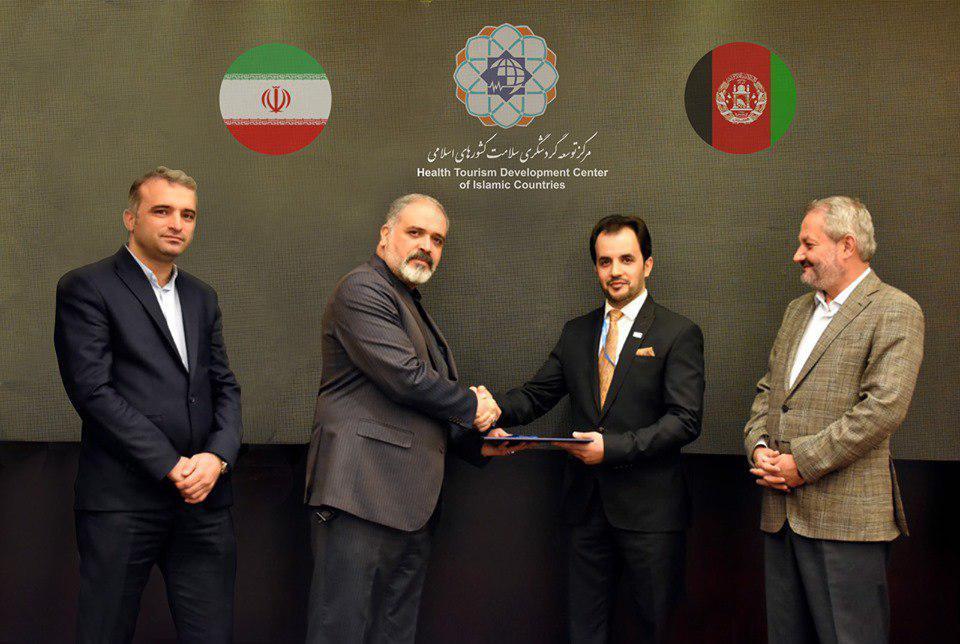 Afghanistan& Iran