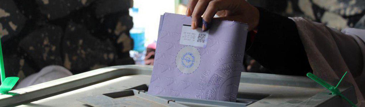 از انتخابات تا مصالحه؛ فضای سیاسی افغانستان در ماه های آینده تا کجا ملتهب می شود (بخش اول)