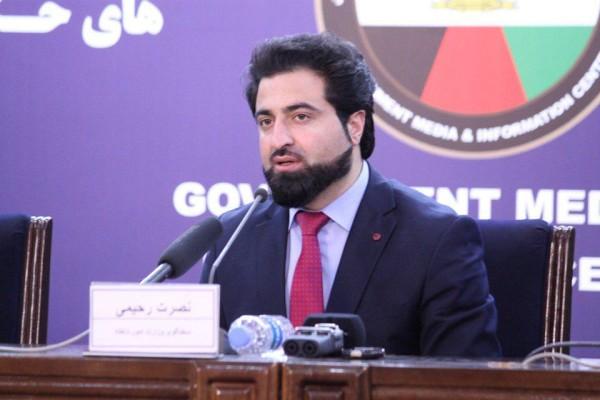 Nasrat Rahimi