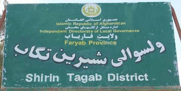 faryab 1