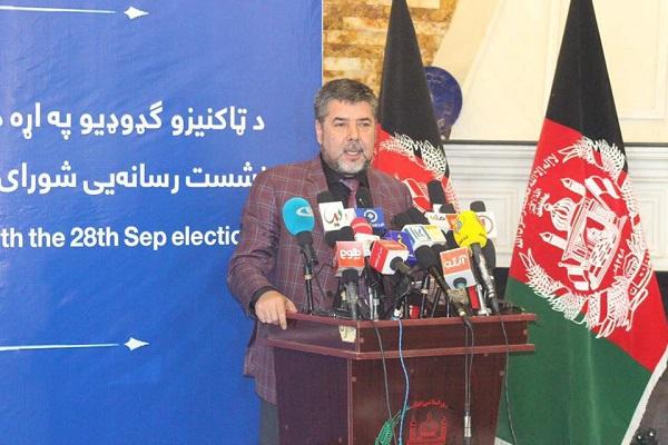 رحمتالله نبیل، نامزد انتخابات ریاست جمهوری
