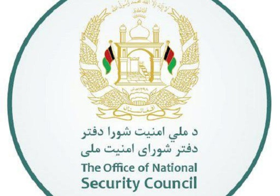 office of national security council
