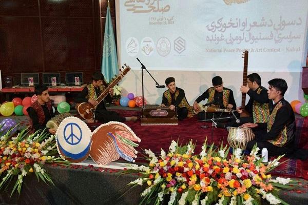 """شماری از جوانان با یک ابتکار خلاقانه اولین جشنواره سراسری """"شعر و نقاشی صلح"""" در افغانستان را به منظور حمایت از دستآوردهای 19 سال افغانستان، تقویت حس امید در میان جوانان و حمایت از صلح، از طریق هنر و فعالیتهای فرهنگی، حمایت از نیروهای امنیتی و دفاعی و مبارزه با افراطگرایی و ذهنیت افراطی جوانان راهاندازی کردهاند"""