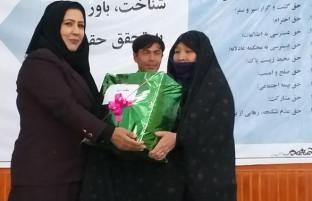 از مسابقه الفبای حقوق بشری تا چالش های جدی دانشجویی؛ وضعیت آموزش در بامیان چگونه است؟