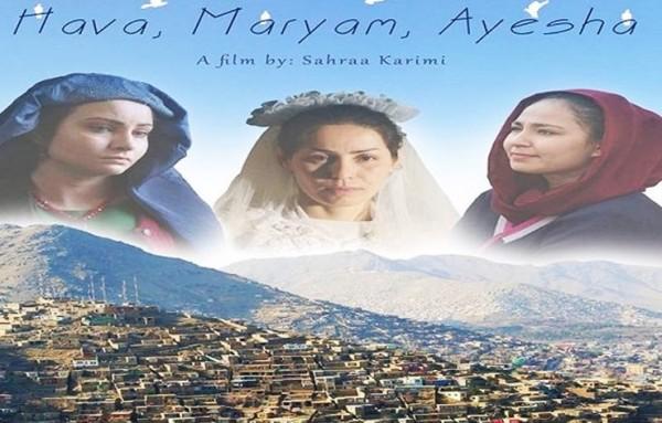 صحرا کریمی، فیلمهای کوتاه زیادی ساخته، اما این فیلم با همه آنها متفاوت است. حوا، مریم، عایشه نه تنها یک فیلم داستانی بلند است بلکه پستوی پنهان زندگی زنان را به نمایش میگذارد