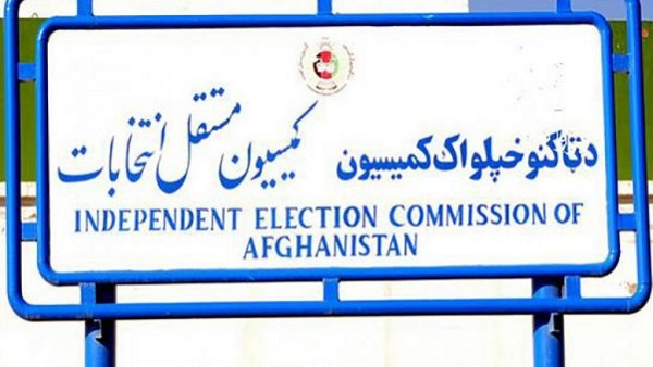 indepent election