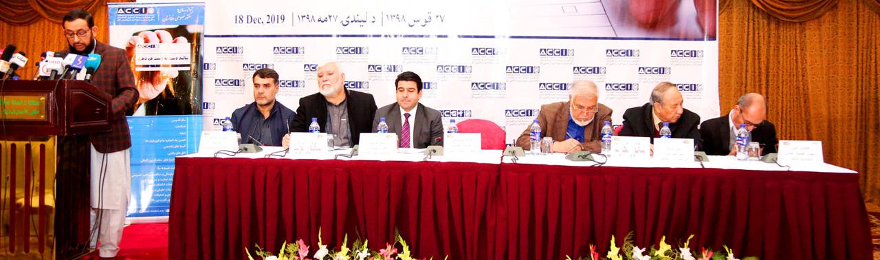 سقوط وضعیت کار و بار؛ ۵ نکته مهم سروی تازه اتاق تجارت و سرمایهگذاری افغانستان