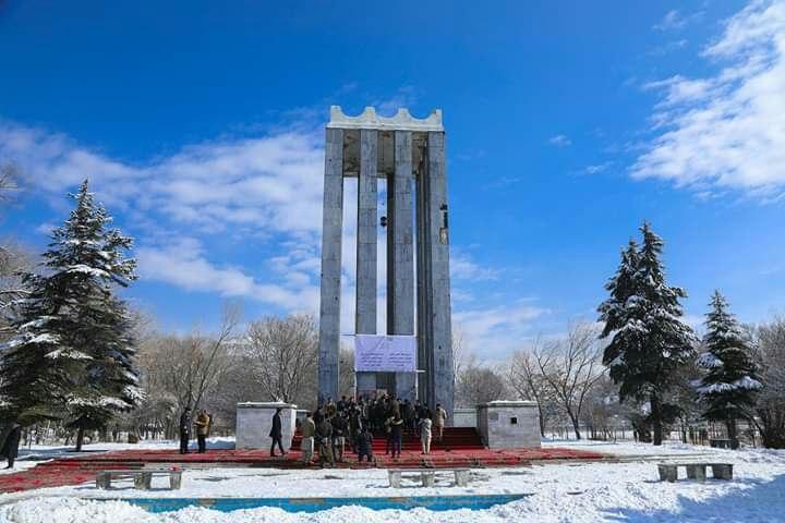 Kabul Universicty