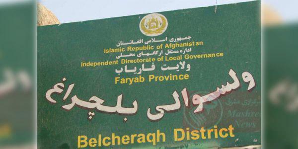 farryab