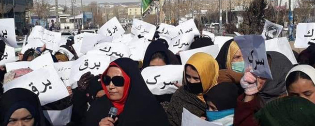 هفتمین روز اعتراضات حرکت راه و روشنایی؛ غوریان چه می خواهند؟