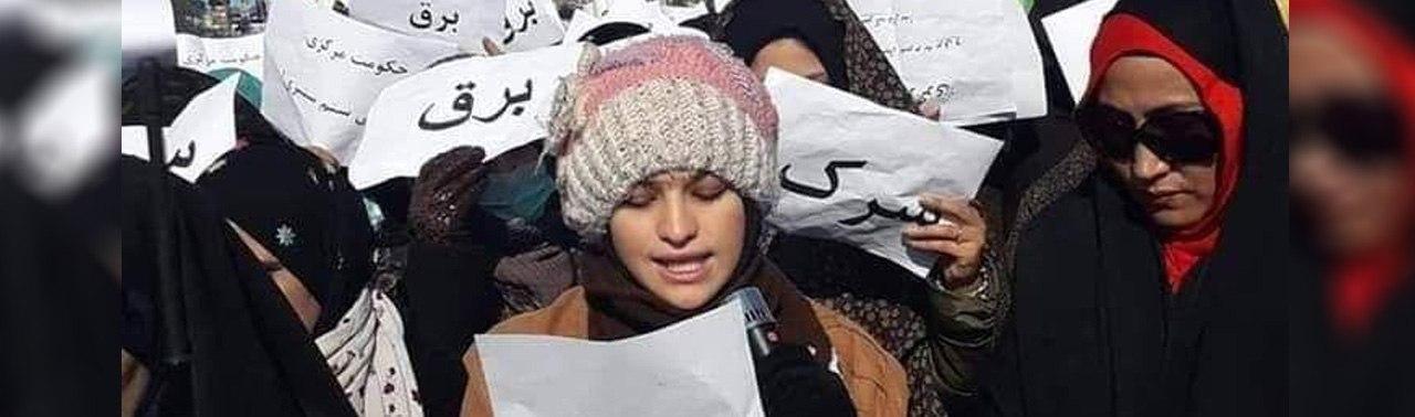 پس از ۱۰ روز اعتراض؛ دروازه های ادارات دولتی در غور باز شد
