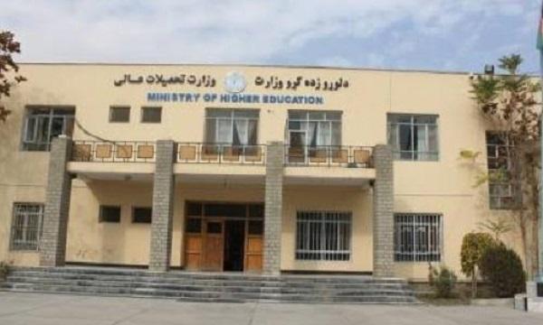 وزارت تحصیلات عالی اکنون سعی دارد تا دیتابیس جامعی را راهاندازی کند که در دریافت اسناد تحصیلی برای دانشجویان سهولت بیشتری ایجاد شود.
