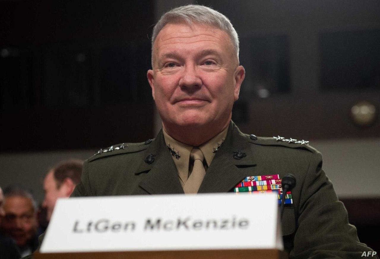 Genral Mackinzi