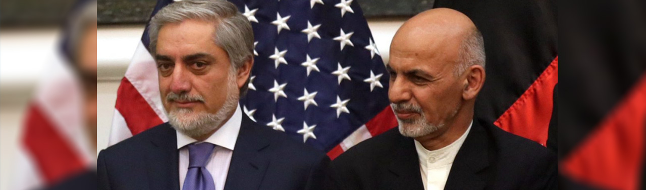 بحران حکومت در کابل؛ موازنه قدرت میان غنی و عبدالله