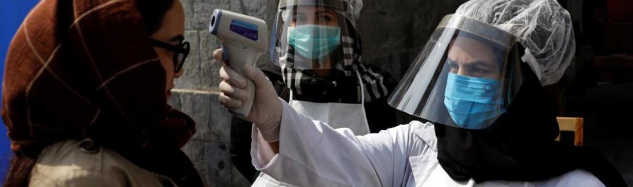 تازه های کرونا ویروس؛ افغانستان با این اپیدمی جهانی چگونه مبارزه می کند؟
