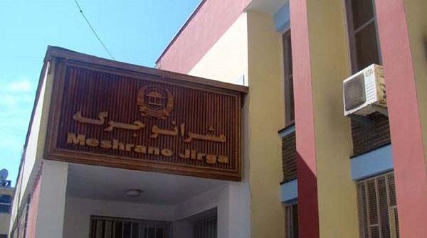 mashrano jirga