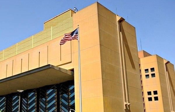 سفارت امریکا شب گذشته(سهشنبه، ۲۷حوت) با نشر یک اعلامیه گفته است که کلیه خدمات معمول کنسولیاش را به تعلیق درآورده است.