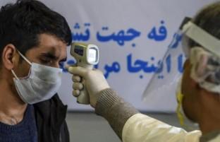 روزنگاری ویروس کرونا در افغانستان (۸)؛ مبتلایان افغان از ۳۰۰ تن گذشت!