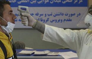 روزنگاری کرونا ویروس در افغانستان(۱۱)؛ از کمبود تجهیزات در مراکز صحی تا ایجاد مراکز نمونه گیری در کابل