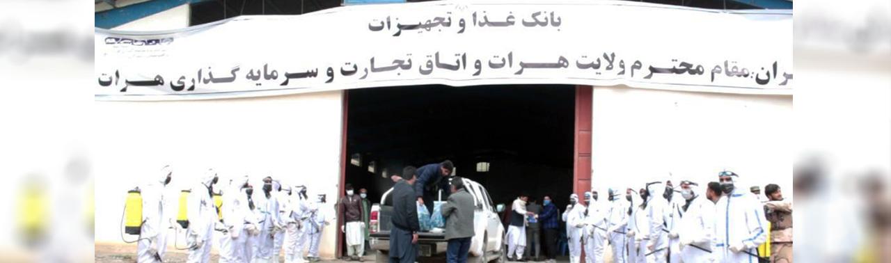 نیکوکاری در زمانه کرونایی (۱)؛ بانک غذا در هرات، آغاز بزرگ از غرب افغانستان