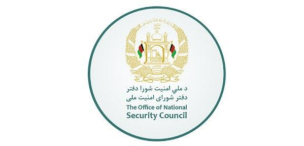 office of security council