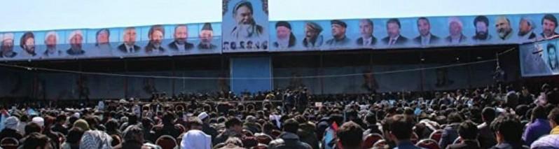 خبرنامه اختصاصی: یافته های گزارش هیئت مجلس نمایندگان از حمله تروریستی بر مراسم سالگرد شهید عبدالعلی مزاری چیست؟