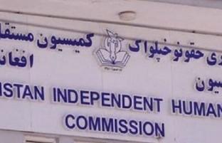 کمیسیون حقوق بشر خواستار ممنوعیت معاینه پرده بکارت شد