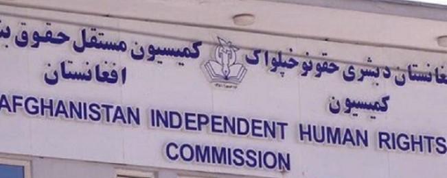 کمیسیون حقوق بشر خواهان ریشه یابی جرایم و حفظ کرامت انسانی مجرمین از سوی حکومت شد