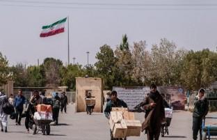 تجارت بین مرزی  ایران و افغانستان به حالت عادی باز گشت