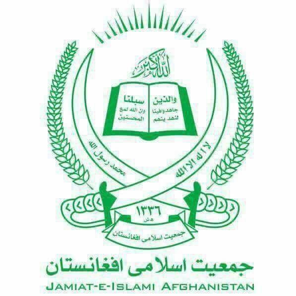 jamiate islami afghanistan