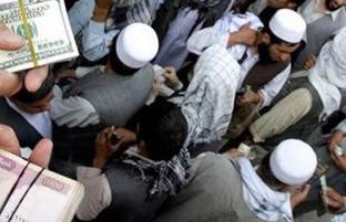 پس از پنج ماه؛ کمیتۀ محافظت از صرافان شهر کابل ایجاد شد