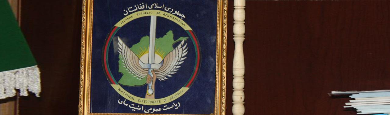 کشف یک فروند طیاره بی سرنشین طالبان در عملیات امنیت ملی در ننگرهار