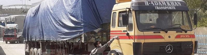 آغاز صادرات افغانستان از گذرگاه تورخم به پاکستان