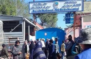 آغاز مجدد فعالیت شفاخانه صد بستر دشت برچی کابل