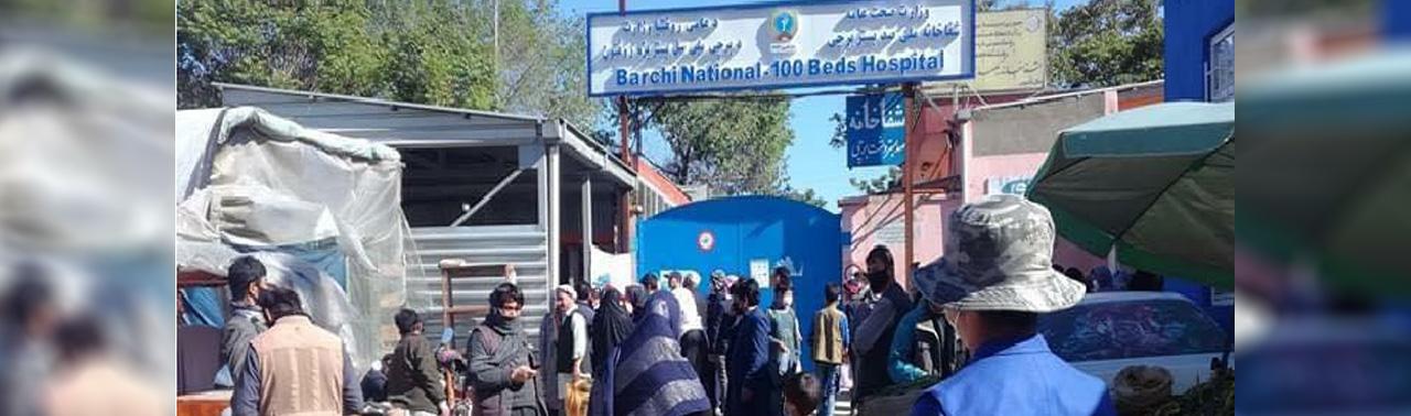 سازمان داکتران بدون مرز فعالیت اش را در دشت برچی کابل متوقف کرد