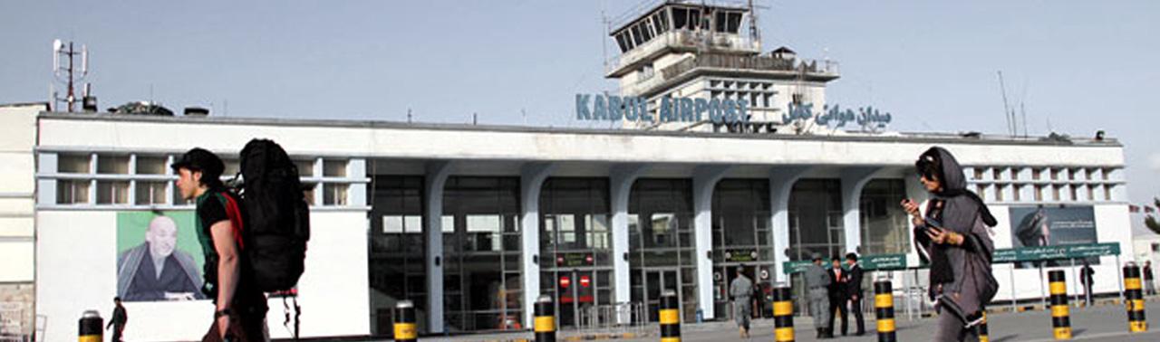 آغاز مجدد پروازهای بین المللی از فرودگاه بین المللی حامد کرزی