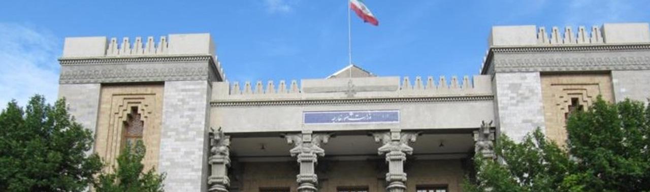 وزارت خارجه ایران سفیر افغانستان در تهران را احضار کرد