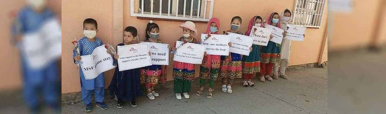 خانواده های قربانیان شفاخانه صد بستر دشت برچی به داکتران بدون مرز: لطفا بمانید!